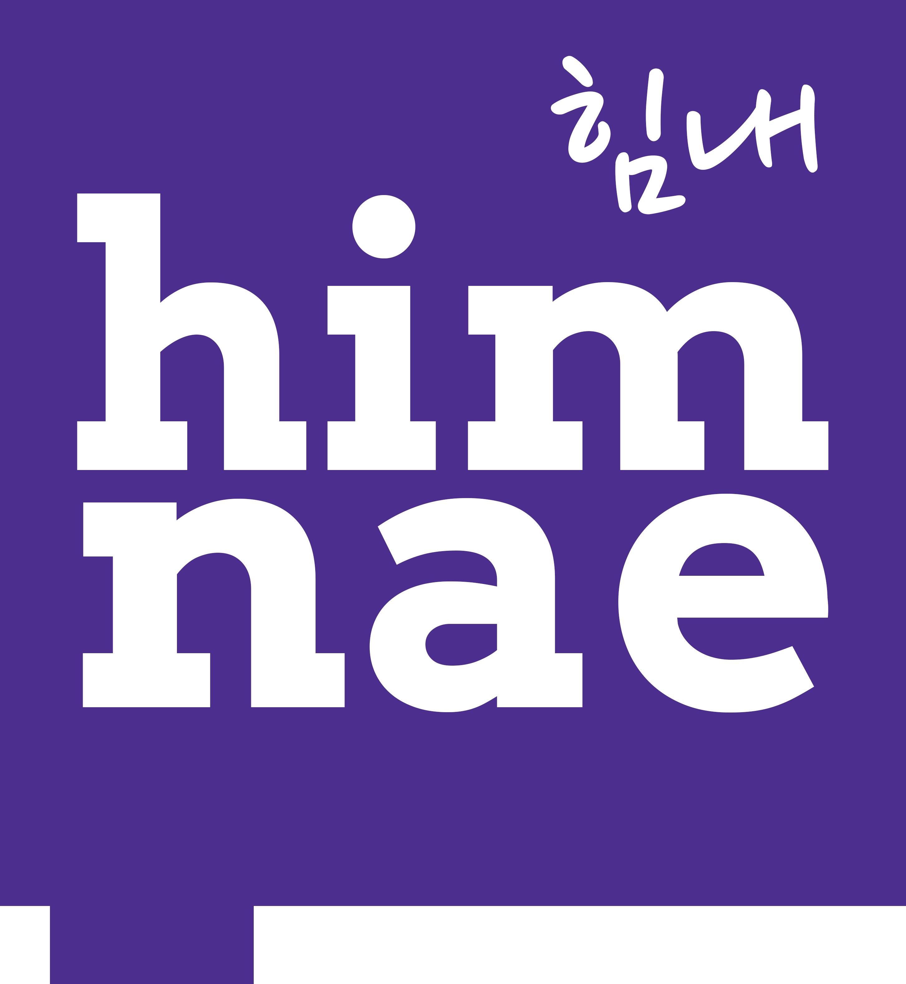 Himnae