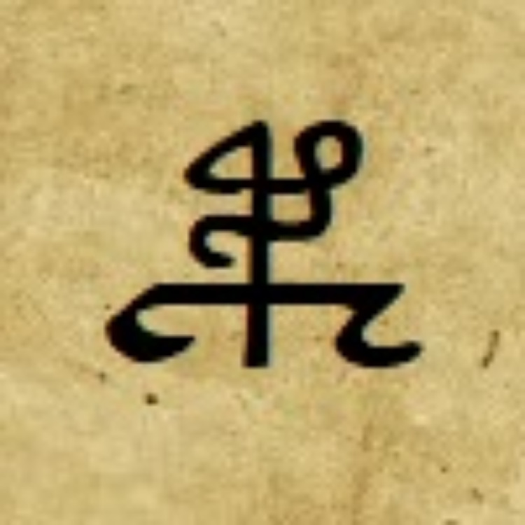 Shabtai