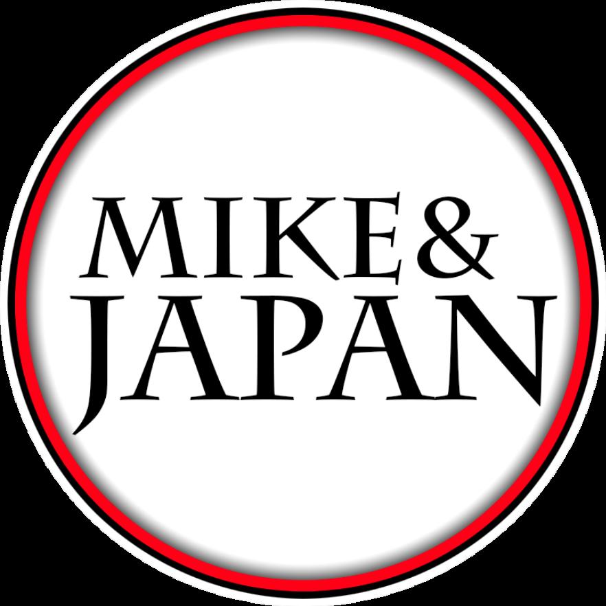 Mike & Japan